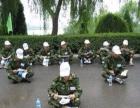 粤东地区团队户外/野外拓展训练专业机构磊创拓展