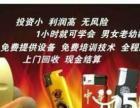 千元办打火机加工厂生产不愁销路公司全部回收现金结账