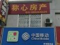 城东265964 东河阳光 住宅底商 200多平方平米