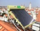 瑞安皇明太阳能热水器维修不进水 不加热 漏水 跳闸无显示
