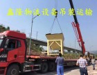 广安包车搬家拉货 广安设备搬迁 广安长途搬家搬运