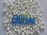 尼龙6玻纤增强30%阻燃,防火VO  ROHS环保 电器配件专用