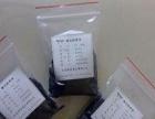 哈尔滨银焊条回收银浆银靶材等金银废料高价回收