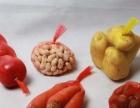 农产品包装网袋