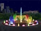 广场音乐喷泉报价