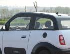 新款铁壳四轮电动车成人新能源电动车