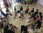 专业舞蹈培训 一次收费终身学习 百家分校免费转