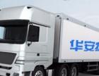 泰安华安物流公司承接物流配送 落货分流