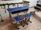 學校培訓桌椅,輔導班課桌椅,兒童學習桌學生課桌白板