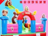 20平方熊出没户外儿童充气城堡蹦床配送风机