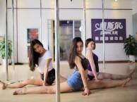 杭州下沙哪里有专业成人舞蹈培训学校