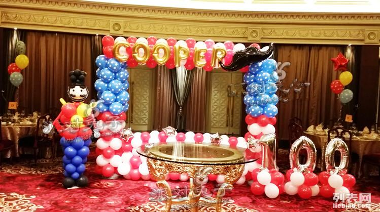 北京情人节气球装饰,宝宝宴气球场地布置,气球造型