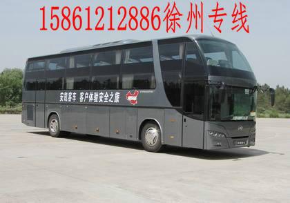 徐州到宁波汽车时刻表班次查询 15861212886客车大巴