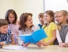 深圳公明小孩学英语哪家好英思特少儿暑假班