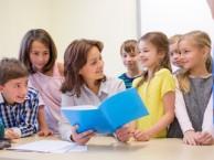 公明英语培训学校 英思特专业英语培训中心