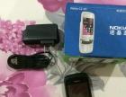 诺基亚手机 98新
