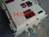 厂家加工华隆PXK防爆配电箱