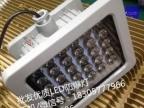 宁波防爆型LED投射灯20w,柳州led防爆泛光灯40w