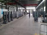 2kN塑料编织袋拉力试验机/包装袋试验机