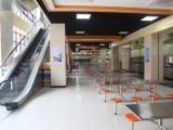 西安城市交通学院