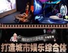 私人影吧加盟 K歌 上网 直播 VR游戏 小型情侣影院加盟