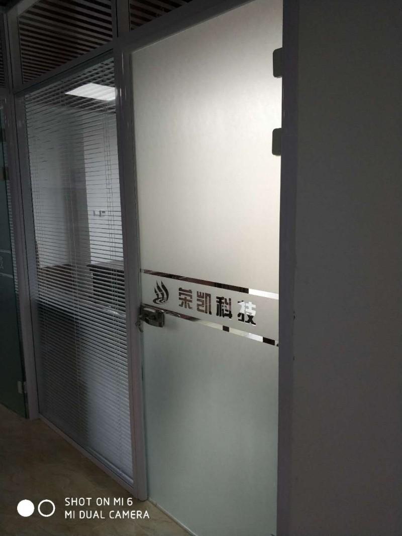 北京办公室贴膜磨砂膜刻字腰线防撞贴价格