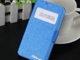 皮套韩版新款手机保护套支架硅胶万能手机壳套批发手机皮套通用