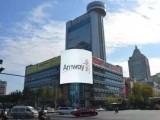 重庆市安利专卖店具体地址在哪安利专卖店地址在哪个区