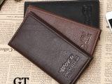 经典男士长款欧美商务真皮钱包 时尚休闲多卡位钱包  一件代发