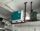 厨房油烟机清洗安装厨房排油烟系统安装抽风机安装
