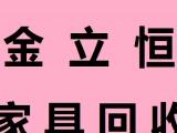 武汉最高价回收老板桌、高低床、办公隔断、床、衣柜