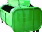 3立方垃圾箱 钩臂式垃圾车生产厂家