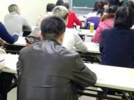 淄博专业外语培训,还是到大润发山木培训,英日韩任您选