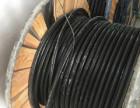 佛山三水区二手电缆线回收