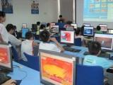 寶山顧村劉行羅店羅涇電腦培訓班辦公自動化培訓CAD培訓