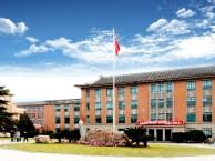 上海应用技术大学泰尔弗学院3+1商科管理类国际本科