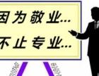 重庆专业法律顾问商业、合同、债务、公司法务