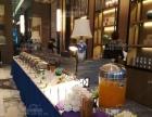高端中西自助餐外卖,下午茶茶歇,冷餐酒会,酒席围餐