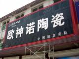 黄陂广告公司,汉口广告牌,黄陂广告制作与安装