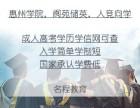 惠州学院很火?火的不是它的名声,而是它对于青春的不辜负!