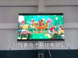邯郸户外LED显示屏厂家LED大屏幕LED广告屏全网低价促销