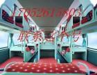 从九江到汕头客车直达%170 5261 5803长途汽车