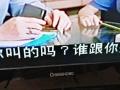 长虹32寸高清液晶电视
