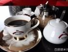 咖啡店加盟费-两岸咖啡