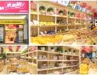 水果熟了水果超市加盟有哪些优势