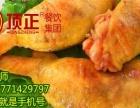 去那培训台湾小吃鸡翅包饭技术加盟 特色小吃