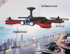 秀酷无人机-一款可以飞的智能礼品