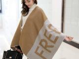 欧美专柜同款大牌开叉围巾披肩两用超大斗篷字母披巾韩版秋冬女士
