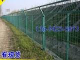 珠海绿化带护栏定做 汕头厂区围栏网现货 桃型柱隔离围网