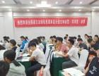如何利用语文名师双师课堂提高学生语文作文成绩北京加盟咨询电话